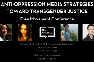 Anti-Oppression Media strategies Toward Transgender Justice event graphic featuring headshots of panelists