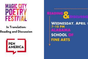 2019 Magic City Poetry Festival: In Translation Header