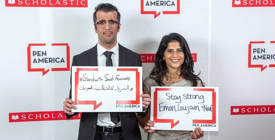 Lina and Walid Al-Hathloul holding signs at the 2019 PEN America Literary Gala in New York