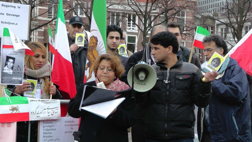 Persian Community Demonstration For Nasrin Sotoudeh