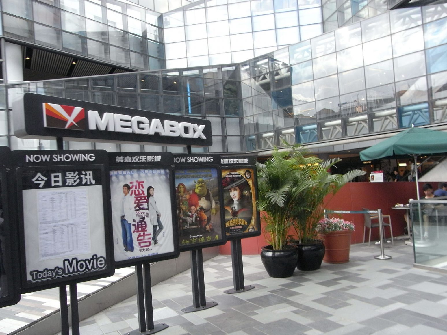 Movie posters at the entrance of a Megabox theater in Beijing