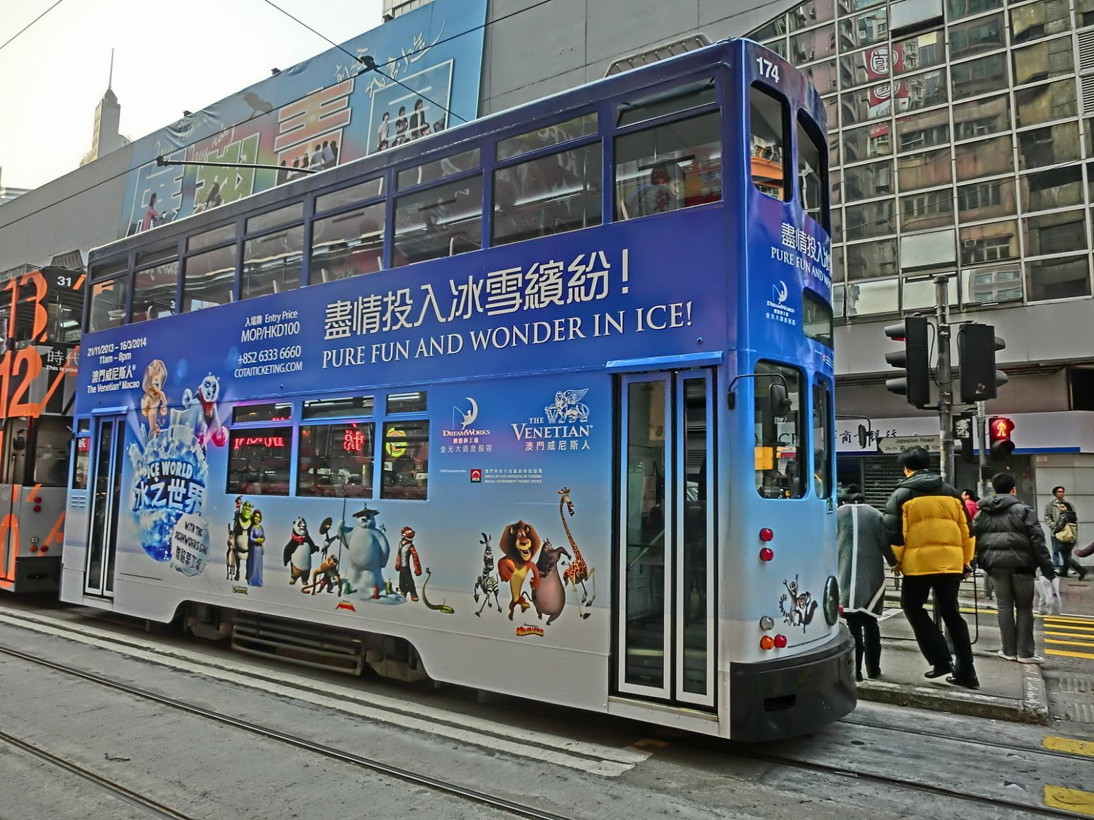 A streetcar ad for the Kung Fu Panda Adventure Ice World with the DreamWorks All-Stars exhibition.