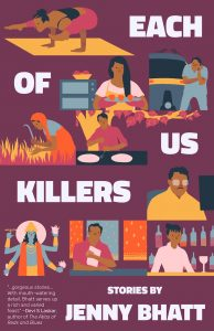 Each of Us Killers book cover